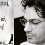 <b>Nawazuddin Siddiqui's Latest Twitter Post will Leave you Astounded!</b>