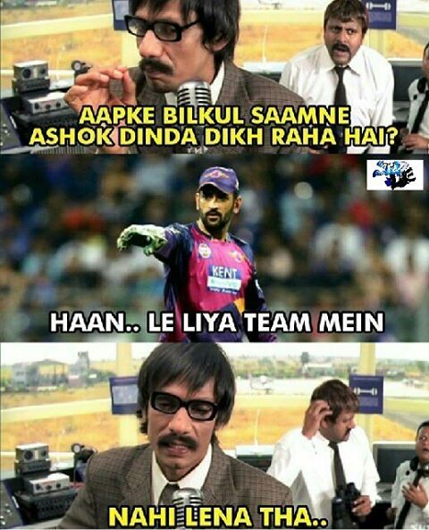 Ashok Dinda Memes