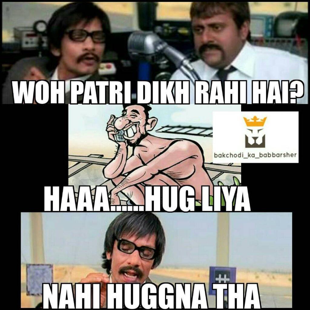 Funny Nahi Karna Tha Memes