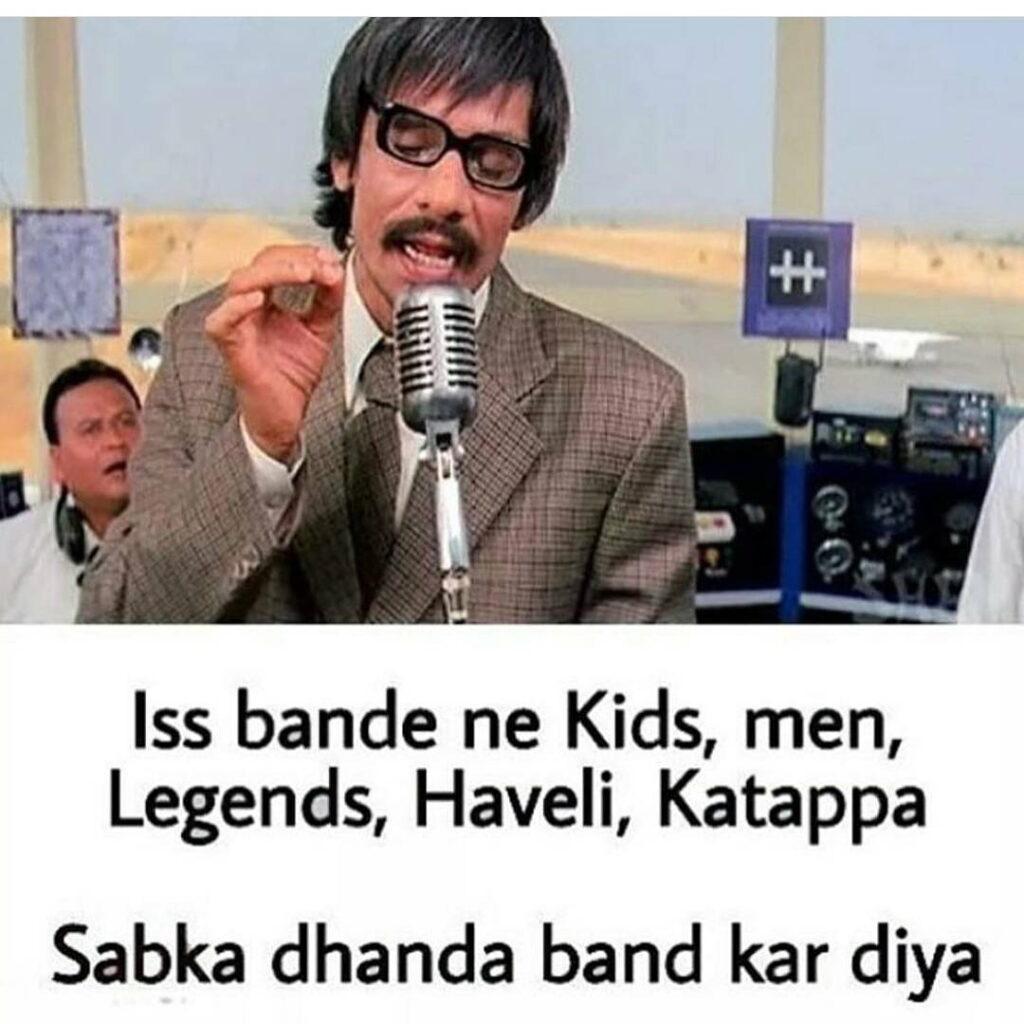Vijay Raaz memes