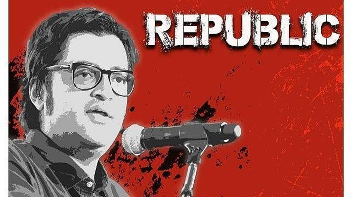 arnab goswami republic tv
