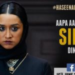 <b>Haseena Parkar Wiki: Everything You Need to Know about Dawood's Sister &amp; the Godmother of Nagpad...</b>