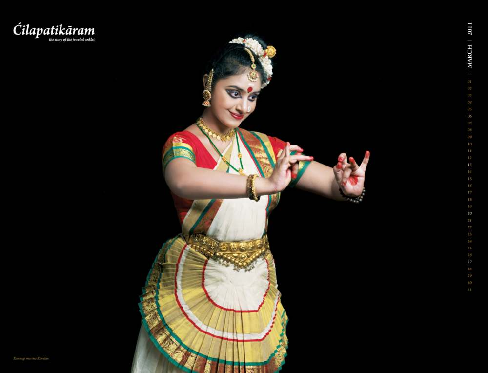 Methil Devika Dance Performances