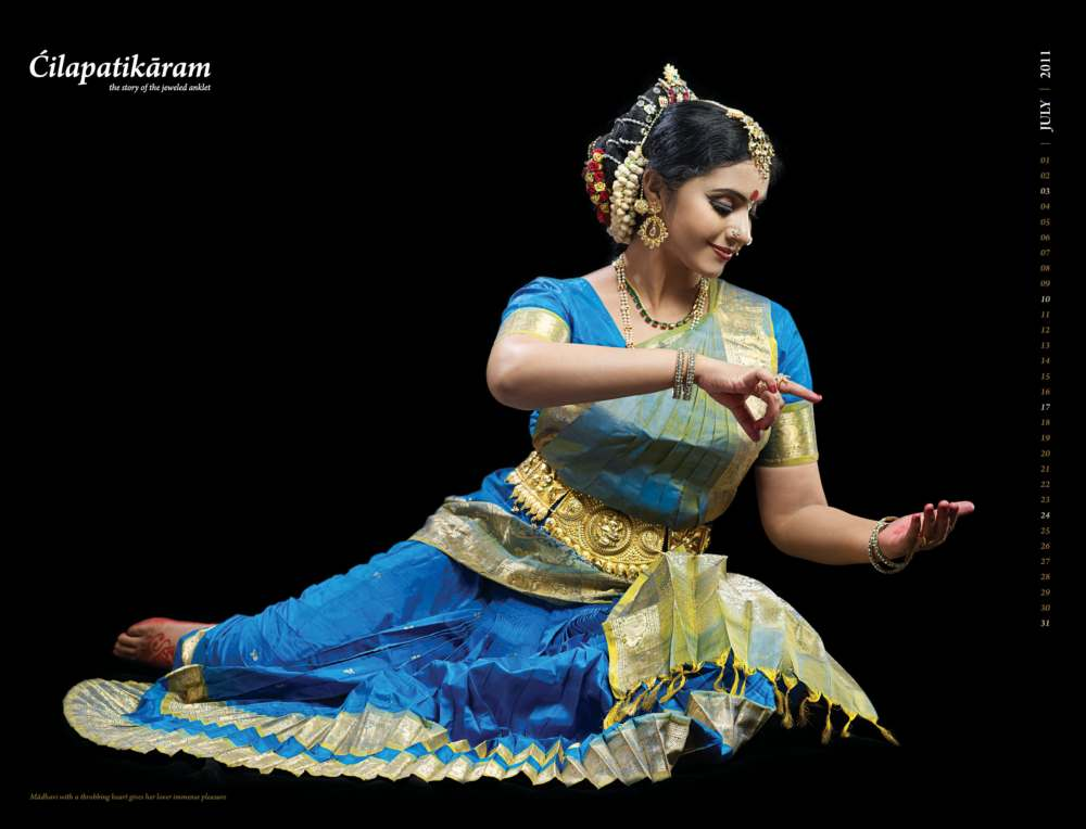Methil Devika Dance