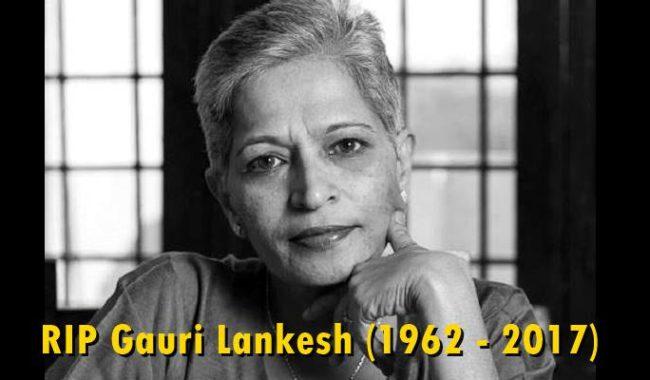 Gauri Lankesh Images